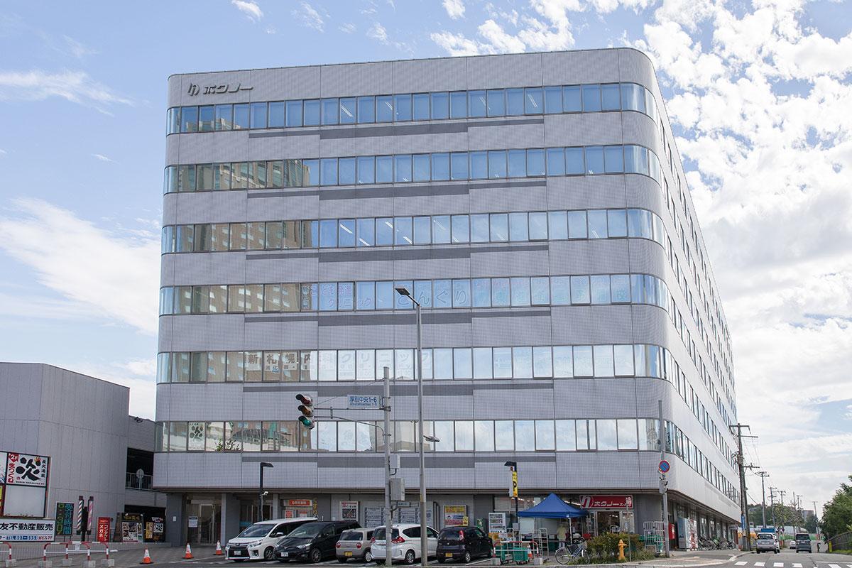 札幌開発センター外観