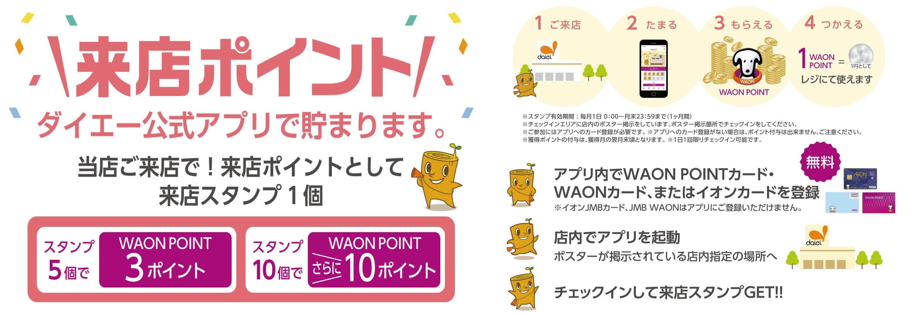 daiei_image1_.jpg