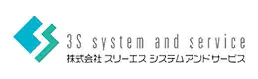 勤怠管理サービス(株式会社スリーエスシステム&サービス)