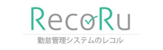レコル(中央システム株式会社)