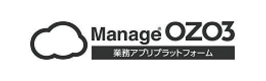 業務アプリプラットフォーム ManageOZO3(株式会社ITCS)