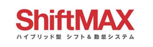 ShiftMAX(KYODOU株式会社)
