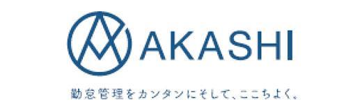 AKASHI(ソニービズネットワークス株式会社)