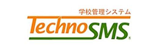 TechnoSMS(テクノピアン株式会社)